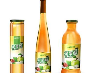 苹果醋能减肥吗