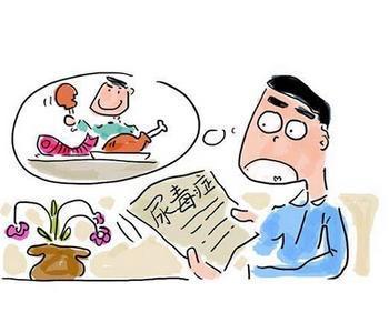 尿毒症真的是憋尿引起的吗
