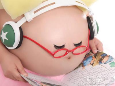 女人怀孕前要做什么准备?