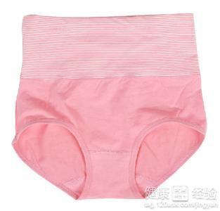 女人穿内裤的学问