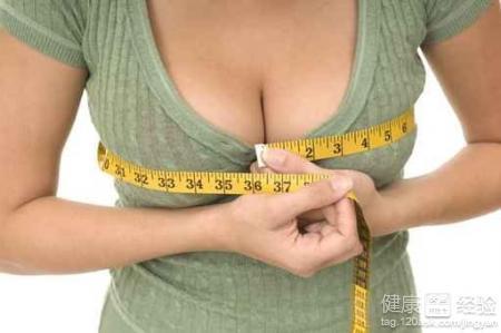 女人该怎么保护好自己的乳房?
