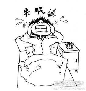 老是失眠是怎么回事
