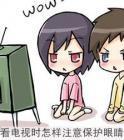 经常躺着看电视会得远视眼吗