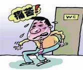 肛肠疾病治疗要注意什么