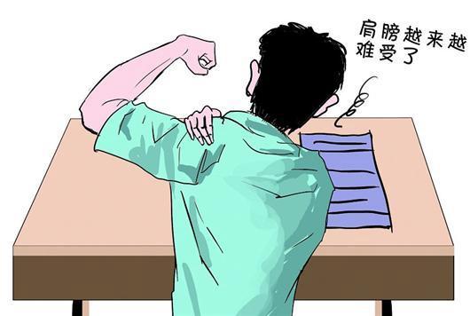 左肩膀酸痛是怎么回事