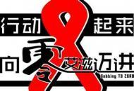 艾滋病离开人体能存活多久