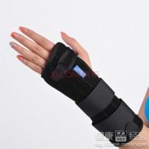 手腕骨折算什么伤