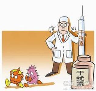 丙肝能治吗_丙型肝炎临床表现特征