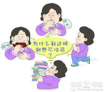 可能是身体内部气体压力导致的尿失禁,一打喷嚏,就控制不住往外流尿液