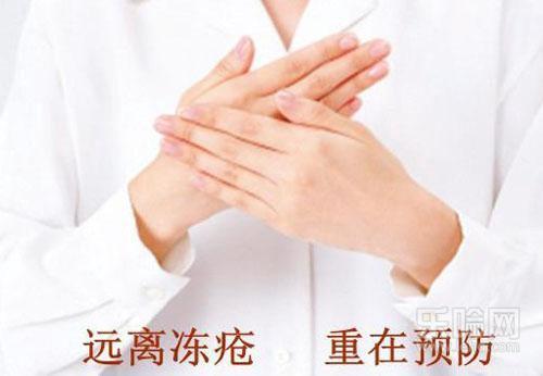 冬季冻疮是由于皮肤哪一部分受损而引起的