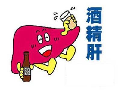 酒精肝吃3种水果最好患上酒精肝别进三误区