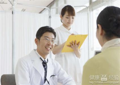 经仔细临床检查可发现其他淋巴样组织部位如滑车、眼窝淋巴结和韦氏