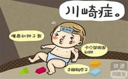 讲述孩子因为川崎病住院