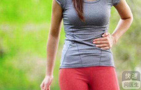 跑步完右腹痛是什么原因 如何预防