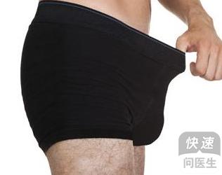 如何预防男性生殖器癣