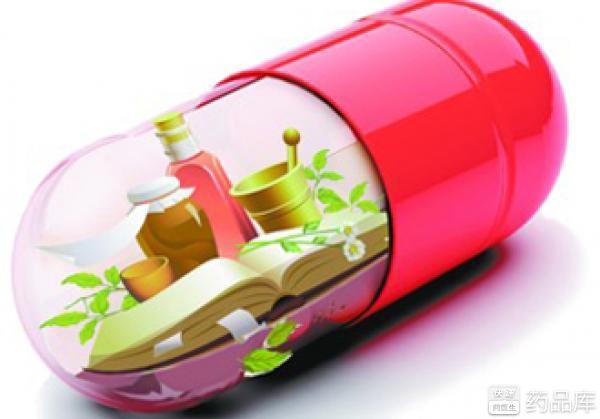 如何正确的辨别处方和非处方药