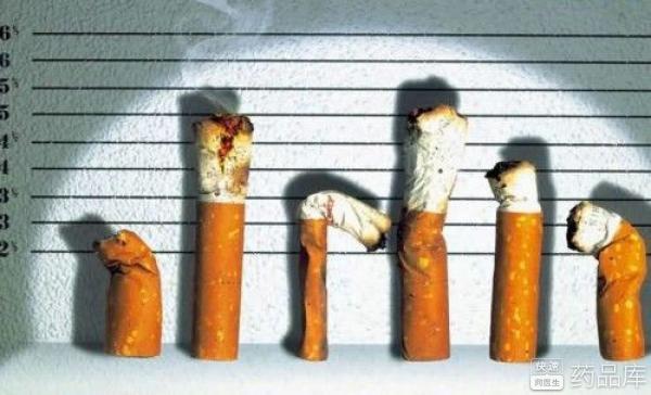 远离尼古丁,戒烟药大全