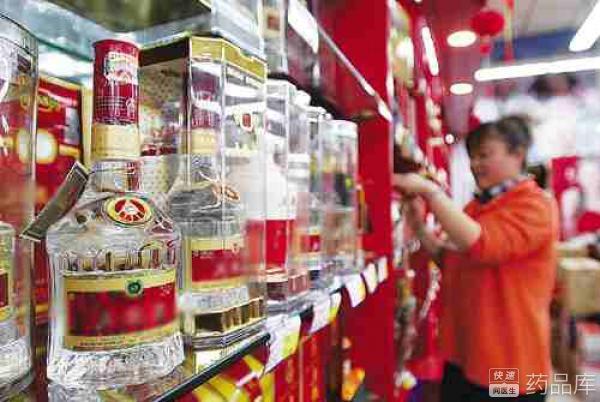 食品药品监管总局印发《关于白酒生产企业建立质量安全追溯体系的指导意见》