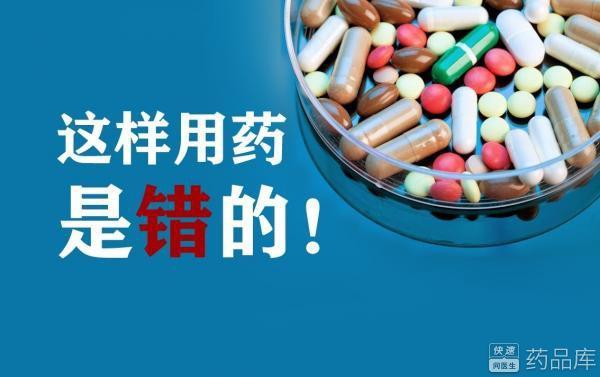 妇科用药要警惕陷入四误区
