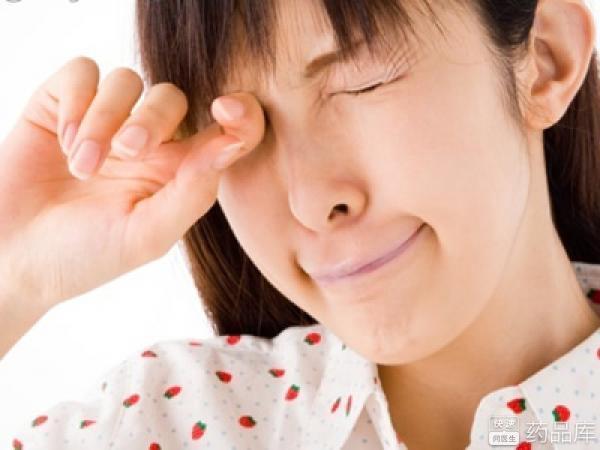 治疗眼睛痒用药讲究多