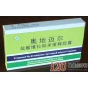 盐酸维拉帕米缓释胶囊