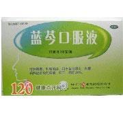 蓝芩口服液治疗急性咽喉炎是不是很有效?