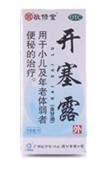 开塞露(含甘油)