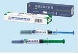 胸腺五肽注射液