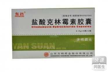 盐酸克林霉素胶囊