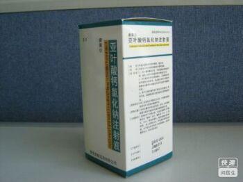 亚叶酸钙氯化钠注射液