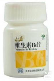 维生素B6片