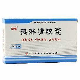 淋病应该如何治疗效果好?试试热淋清胶囊和阿奇霉素肠溶片