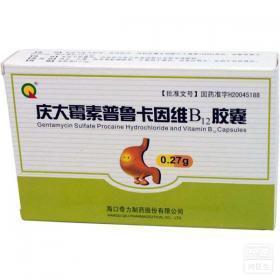 庆大霉素普鲁卡因维B12胶囊