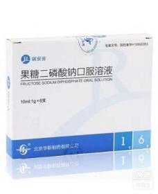 果糖二磷酸钠口服溶液