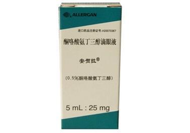 酮咯酸氨丁三醇滴眼液
