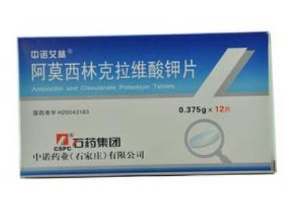 中诺艾林(阿莫西林克拉维酸钾片)