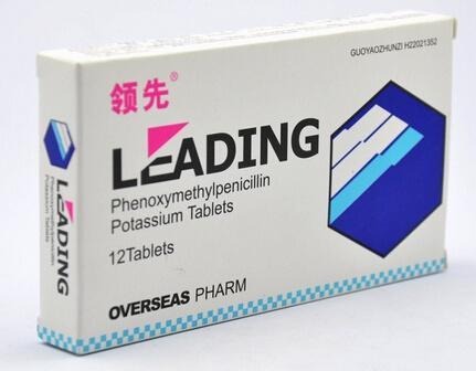 长春英联青霉素V钾片
