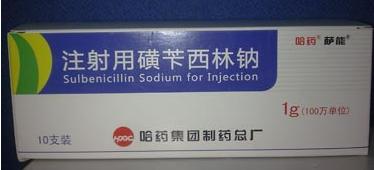 注射用磺苄西林钠