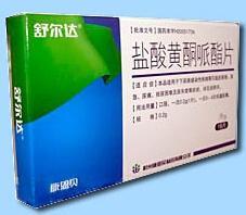 舒尔达(盐酸黄酮哌酯片)