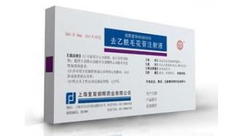 朝晖药业西地兰(去乙酰毛花苷注射液)