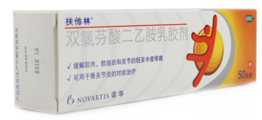 双氯芬酸二乙胺乳胶剂