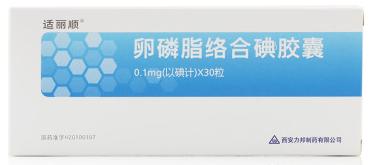 卵磷脂络合碘胶囊