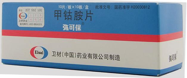 甲钴胺片能长期服用吗