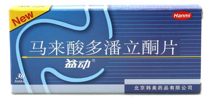 马来酸多潘立酮片