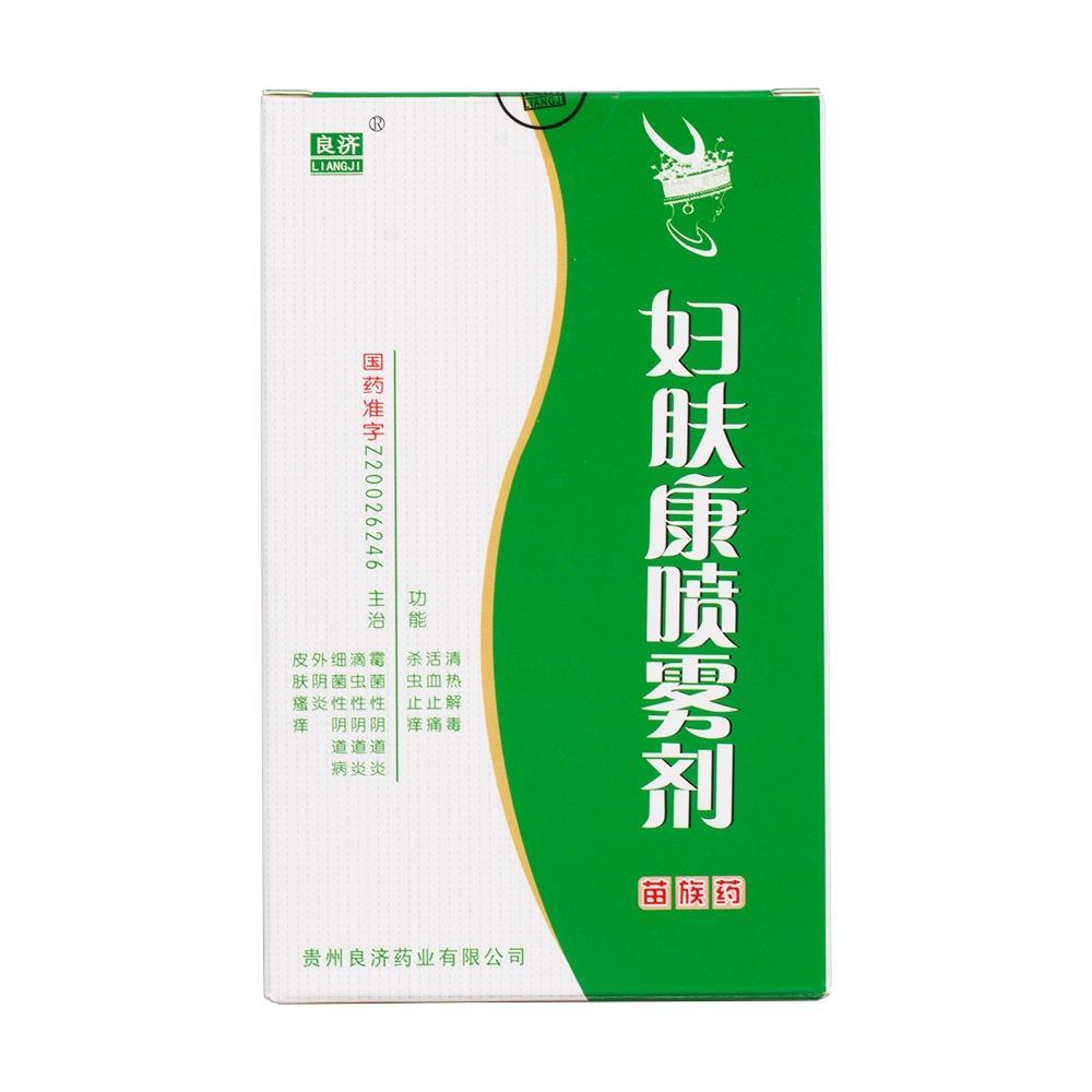 妇肤康喷雾剂