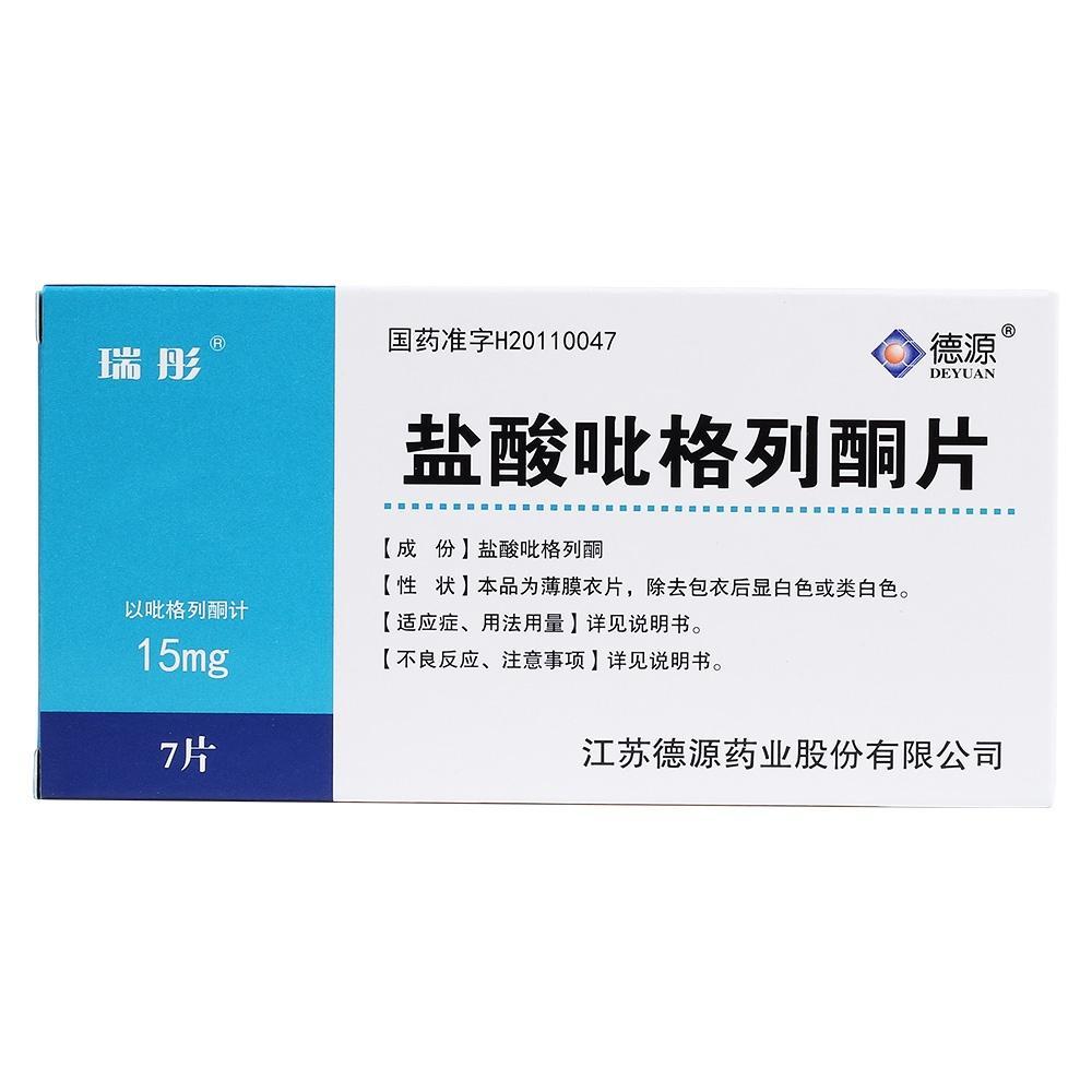 瑞彤 盐酸吡格列酮片 药品使用说明书 成份 规格 国药准字H20110047 快速问医生