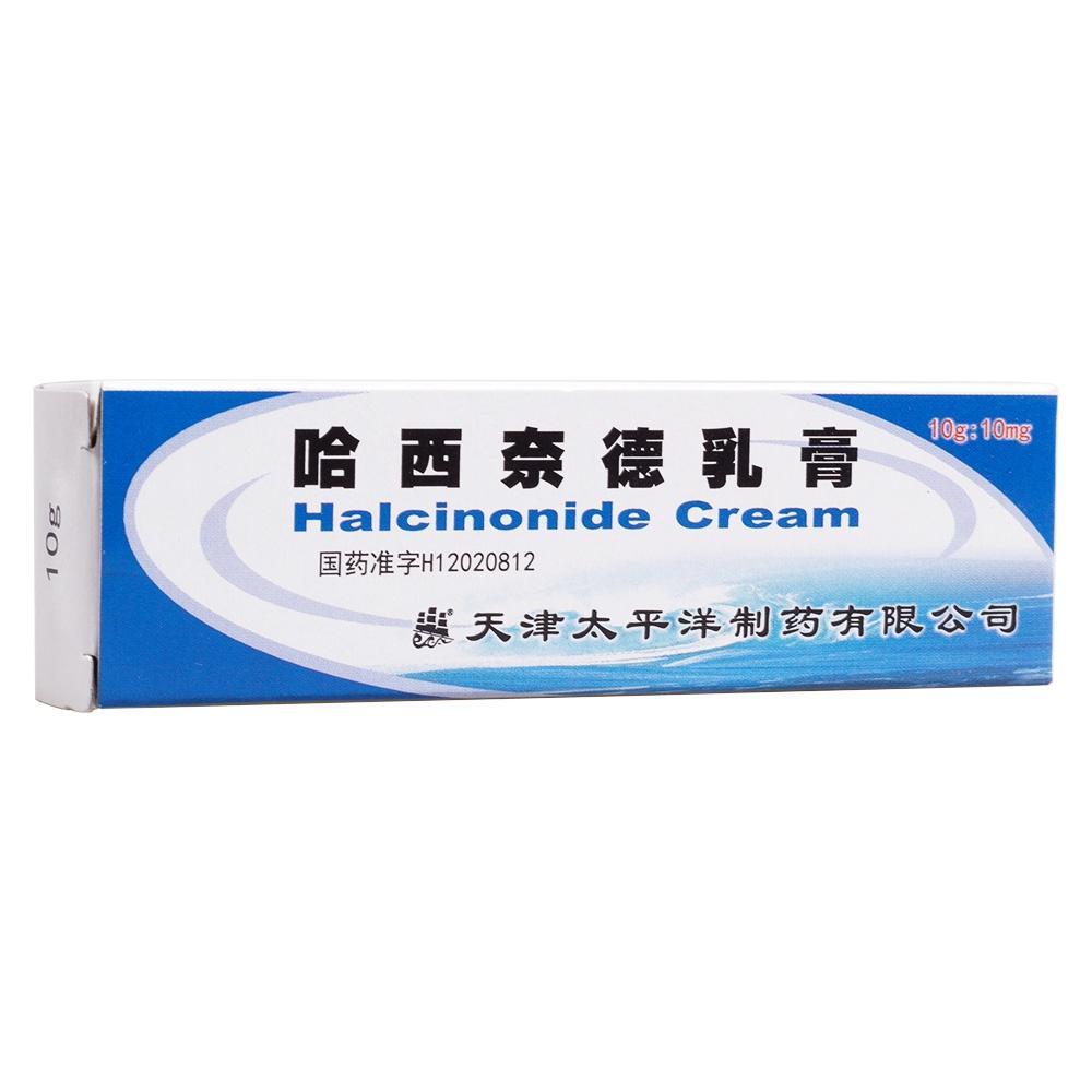 哈西奈德乳膏