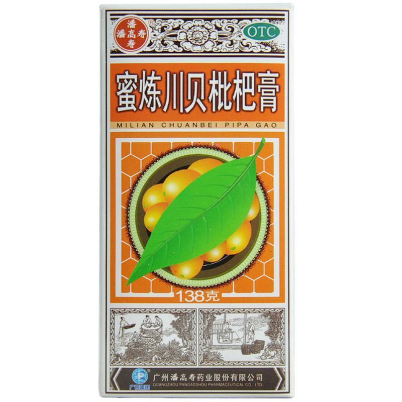 蜜煉川貝枇杷膏
