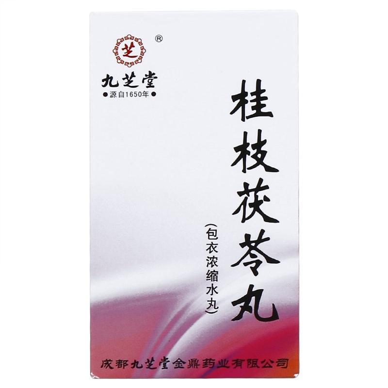 桂枝茯苓丸(浓缩水丸)