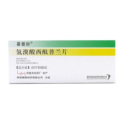 氫溴酸西酞普蘭片